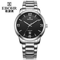 依波表(EBOHR)时尚潮流黑面精钢防水石英男表男士手表50280117