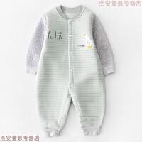 婴儿连体衣服春秋冬季装新生儿哈衣0-12个月保暖6棉衣男宝宝爬服