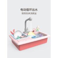 儿童洗碗机玩具电动出水女孩过家家厨房抖音宝宝仿真洗菜池洗碗池