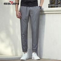 柒牌男装休闲裤竖条纹哈伦裤春夏长裤青年2018春季新品时尚裤子