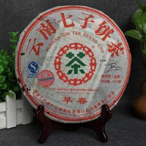 【7片】2007年中茶牌(早春)普洱生茶 357g/片