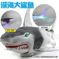 灯光音乐投影游动滑行电动大鲨鱼仿真模型动物儿童玩具 1-2周3岁