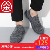 人本夏季新款网面低帮透气鞋子 韩版系带运动休闲鞋 潮流飞织男鞋