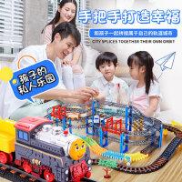 小火车轨道套装儿童益智玩具3汽车电动高铁和谐号抖音男孩女孩6岁