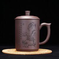 【只有一个】山水图茶杯 宜兴紫砂杯泡茶杯 非陶瓷带盖 纯全手工办公室功夫小茶具 喝水大杯子