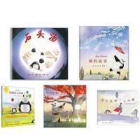 凯迪克大奖得主琼穆特全集全5册 石头汤 禅的故事1+禅的故事2 尼古拉的三个问题 熊猫师傅和阿古绘本0-6岁 六一儿童