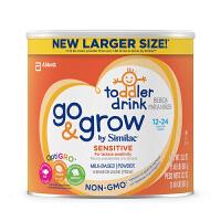 美国直邮 Abbott/雅培 Similas非转基因乳糖过敏奶粉 3段 661g 海外购