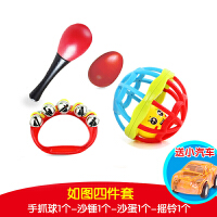 婴儿手抓球0-3-个月智护视力听力训练抓握玩具早教小红色球