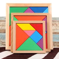 七巧板智力拼图小学生用幼儿园一年级教具儿童益智力开发玩具积木