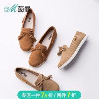 茵曼女鞋18年新款流苏磨砂皮乐福鞋平跟圆头休闲鞋4883011020B
