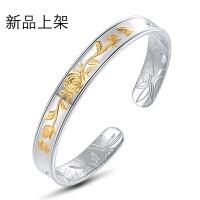 银手镯女款送妈妈S999足银镯子玫瑰开口时尚银饰品* 配证书 31±1g 玫瑰物语 玫瑰物语 31±1g 配证书