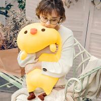 可爱小鸡暖手抱枕公仔毛绒玩具抱着睡觉娃娃玩偶ins捂手枕女