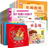 38册3-6周岁绘本故事图画书 儿童情绪管理与性格培养绘本3-6周岁能当我爸爸我妈妈睡前故事的畅销早教读物 10个故事