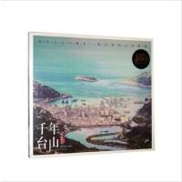原装正版 邓伟标:千年台山 Super ADMS (CD) 音乐CD 车载CD