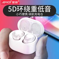 双耳无线蓝牙耳机挂耳式运动入耳塞式隐形超小迷你X6