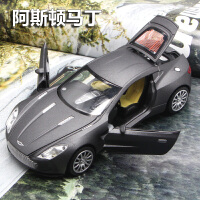 阿斯顿马丁合金车模儿童玩具车小汽车仿真汽车模型跑车回力车男孩