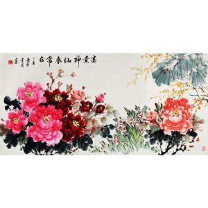 李华菊《富贵神仙春常在》著名牡丹画家 有作者本人授权