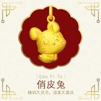 周大福 生肖兔足金黄金吊坠(工费:58计价)F199496
