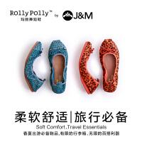 jm快乐玛丽女鞋学生鞋 低帮浅口豹纹帆布鞋平底套脚舞蹈鞋61570W