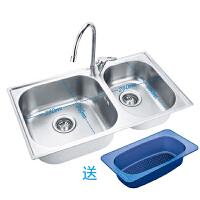 MOEN/摩恩 不锈钢水槽 净铅龙头套餐 洗菜盆健康厨盆套装 28100S+77111EC+54515