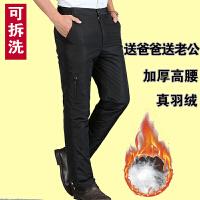 羽绒裤男外穿中老年男士高腰加厚内胆可脱卸爸爸棉裤装5060老人 黑色