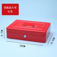 20180922090241474铁皮盒子带锁的收纳盒手提密码大号储物保险小钱箱子加厚整理收银