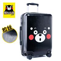 日本熊本熊旅行箱男女可爱呆萌拉杆箱小清新个性卡通行李箱韩版学生