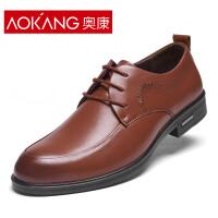 奥康男鞋商务鞋子尖头系带透气耐磨牛皮都市时尚正装男士皮鞋