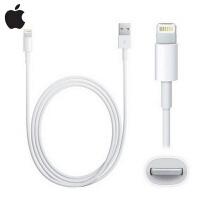 【苹果特惠】苹果数据线 原装 充电线 iPhone 6 Plus 5s 5c 5s 5 iPad Air 2 mini 3 2 1 通用 行货 包邮 货到付款