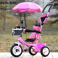 儿童三轮车手推车宝宝童车小孩婴儿自行车脚踏车1-3-5岁