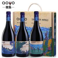 傲鱼智利原装进口红酒鸟人竞赛特级珍藏葡萄酒混合套装x750ml*3