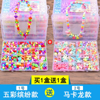 儿童串珠玩具女孩穿珠子手链项链女童diy手工制作材料包玩具