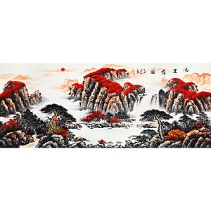 王辰晨《鸿运当头》著名画家 2.4米巨幅 有作者本人授权