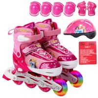 可调全闪滑冰鞋直排轮滑鞋正品溜冰鞋儿童套装旱冰鞋