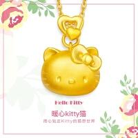 周大福 HelloKitty凯蒂猫可爱甜美足金定价黄金吊坠R13599>>定价