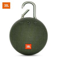【当当自营】JBL Clip3 森林绿 音乐盒三代 蓝牙便携音箱 低音炮 户外迷你小音响