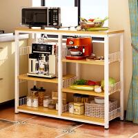 亿家达厨房置物架省空间家用调料架子落地式多层收纳架微波炉架子