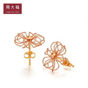 周大福 珠宝时尚别致双色18K金花朵耳钉E105896>>定价