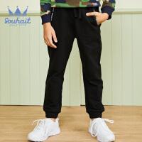 【3件3折:68元】souhait水孩儿童装秋季新款男童长裤时尚舒适运动长裤儿童长裤