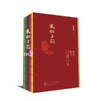 2019美术日记 欧体楷书-一日一字