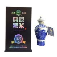 杏花村 580元/瓶 汾酒集团 典藏原浆 53%vol 500ml