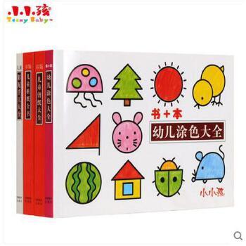 彩泥轻黏土玩偶手工制作教材 幼儿园创意美术指导书亲子diy益智游戏