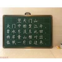 黑板挂式田字格贴双面磁性小型家用教学儿童创意店铺写字粉笔可擦创意