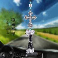 基督耶稣教饰品车挂平安吊坠汽车挂件十字架车内吊饰挂饰