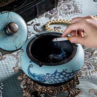复古陶瓷大号带盖烟灰缸创意多功能家用客厅卧室茶几烟缸