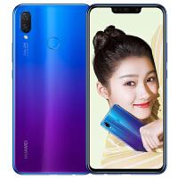 【当当自营】华为 Nova3i 全网通6GB+128GB 蓝楹紫 移动联通电信4G手机 双卡双待