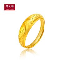 周大福 福气足金黄金戒指(工费:68计价)F152244
