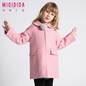 米奇丁当女童毛呢外套冬装新款中长款儿童休闲夹棉娃娃领厚呢子大衣女