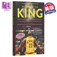 【中商原版】王者归来:勒布朗・詹姆斯 英文原版 Return of the King: LeBron James