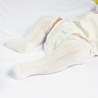 婴儿长筒袜夏季薄款过膝网眼纯棉儿童空调宝宝新生儿袜子